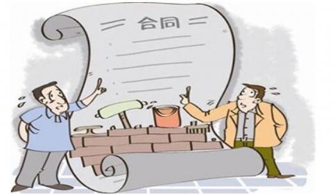 2019年女子买私教课退款遭拒 2019年最新中华人民共和国合同法【全文】